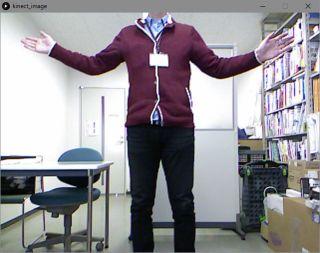 Kinect で遊ぼう - こくぶん研究室
